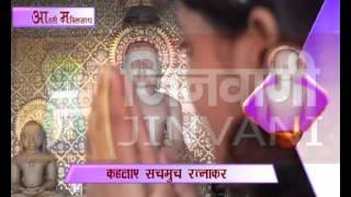 Aarti Bhagwan Mallinath | आरती  भगवान मल्लिनाथ | Jinvani Channel
