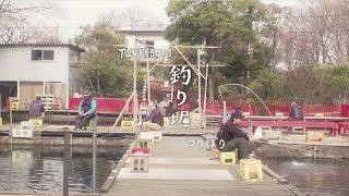 乃木坂46 『釣り堀』Short Ver.