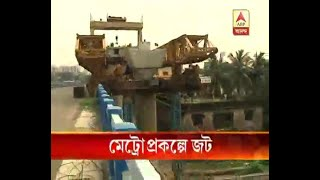 Problem in New Garia to Airport metro project