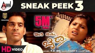 Inthi Nimma Bhaira Sneak Peek 3 | Aryan | Pragathi | K.J.Chikku | SSKB Productions | Kannada