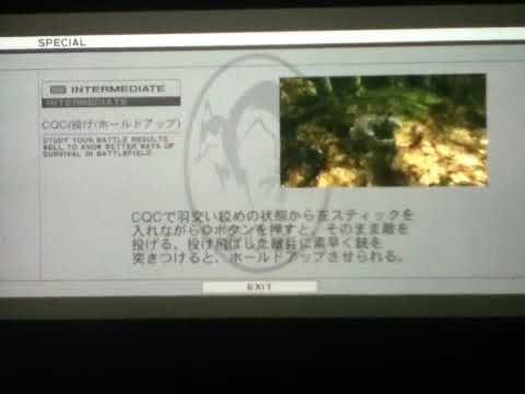 MGS3 vita版 CQCアクション全解説