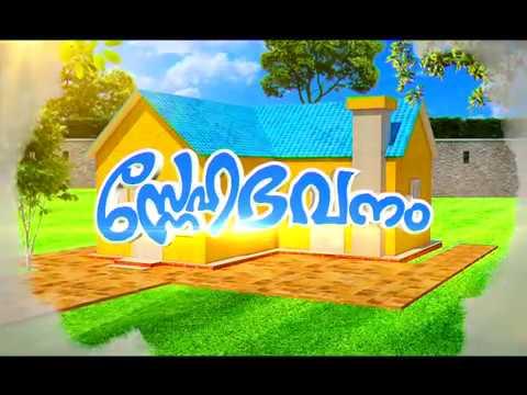സ്നേഹ ഭവൻ | Powervision TV | Epi #177