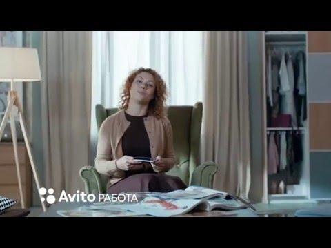 Вакансии компании Avito - работа в Москве, Санкт-Петербурге