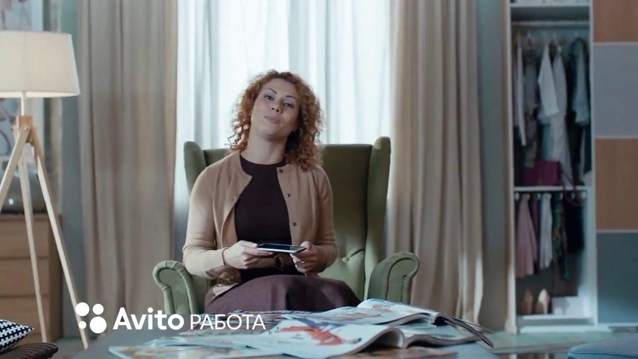 80a929ddeeb Реклама Avito