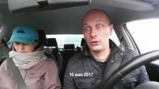 видео Акт приема-передачи автомобиля