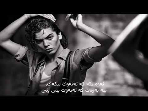 The Master's Apprentices - It's Because I Love You(kurdish subtitle)