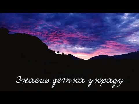 Mr. Semeev - Знаешь детка украду (039maxi remix)