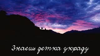 Mr. Semeev - Знаешь детка украду (039maxi remix) Resimi