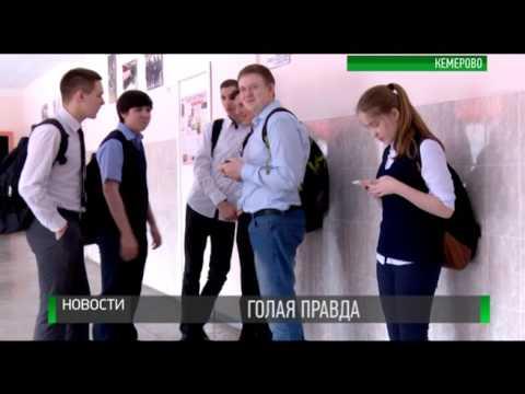 Реальные голые девушки из Кемерово Фото голых девушек