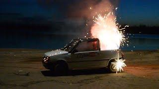 Фейерверк-мобиль ~ Новогодний авто ~ С Новым Годом!