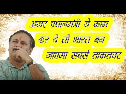 Brain Drain of India (भारत का प्रतिभा पलायन) Exposed by Rajiv Dixit Ji