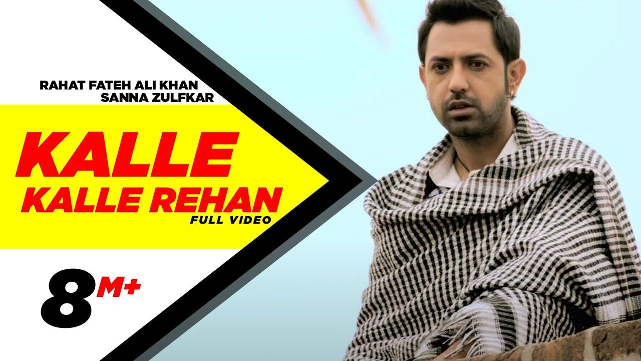 Kalle Kalle Rehan   Jatt James Bond   Rahat Fateh Ali Khan & Sanna Zulfkar   Official Music Vide