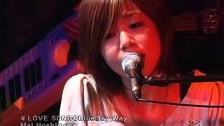 Mai Hoshimura - Love Song@Blue Jay Way