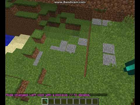 Как сделать так чтобы ломать блоки 237