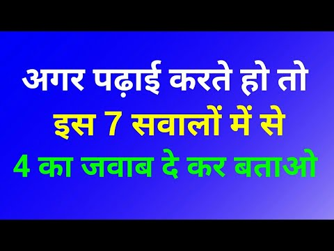 Interesting and Important Gk Questions and Answers for Competitive Exams in Hindi