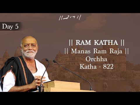 Day-5 | 803rd Ram Katha - MANAS RAMRAAJA | Morari Bapu | Orchha, Madhya Pradesh
