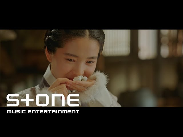 [??? ??? OST Part 9] ?? (O3ohn) - Shine Your Star (Prod. by ZICO) MV