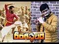 Yentha Sakkagunnave |ఎంత సక్కగున్నావే | Rangasthalam Movie - Flute Cover By Ramzan Ali
