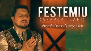"""""""KURAN KERİM KELAMULLAH""""Mustafa Özcan GÜNEŞDOĞDU 2016"""
