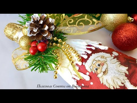 Новогоднее украшение шампанского своими руками