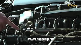 Инструкция по установке RaceChip (на русском)
