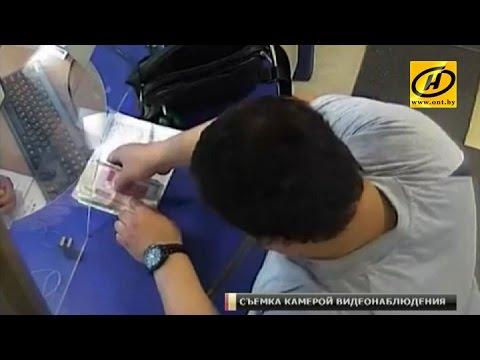 В Минске разыскивают мошенника, похищающего деньги во время обмена валюты