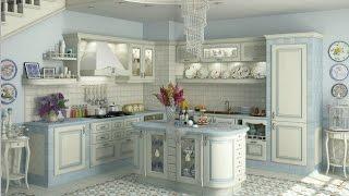 видео Интерьер кухни в стиле прованс