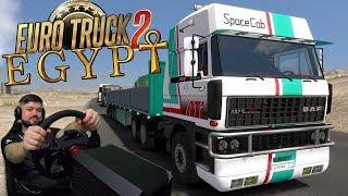 Поездка в Египет ETS 2 на новом руле Fanatec Podium DD2