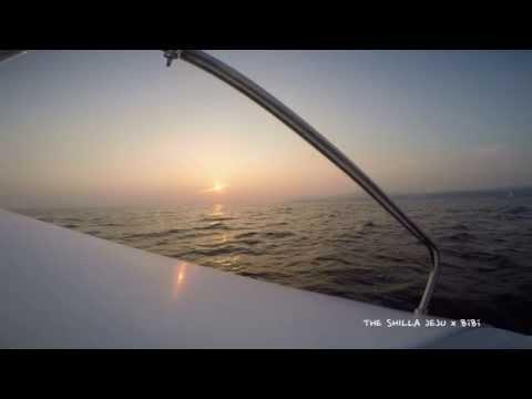 Hotel Shilla Jeju - G.A.O. Yacht & Sunset