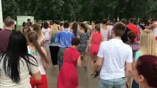 Открытый урок в парке Горького 29.07.2017
