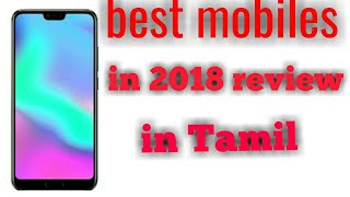 Best mobile phones 2018 review in Tamil