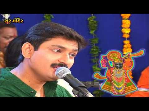 એવી શ્રીનાથજી ની માયા - ગુજરાતી ભજન | Aevi Shreenathji Ni Maya - Gujarati Bhajan
