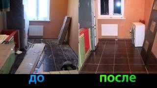 видео Уборка квартиры в Киеве