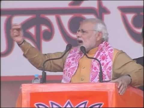 PM Modi's speech to BJP Karyakartas in Guwahati, Assam