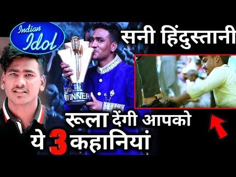 untold-story-of-indian-idol-11-winner-sunny-hindustani-!indian-idol-2020-final-crazy-jass-new-hindi