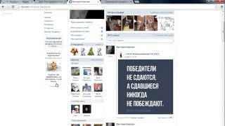 видео Баннерная реклама Вконтакте | Реклама В Контакте, конкурсы, продвижение | ВКонтакте