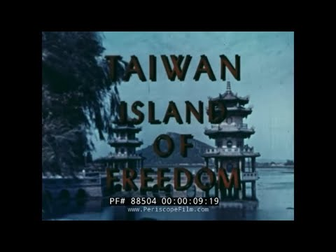 TAIWAN ISLAND OF FREEDOM  REPUBLIC OF CHINA   COLD WAR FILM NARRATED BY GLENN FORD 88504