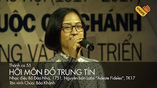 VHOPE | Thánh Ca 55: Hỡi Môn Đồ Trung Tín - Bảo Khánh | Live Concert