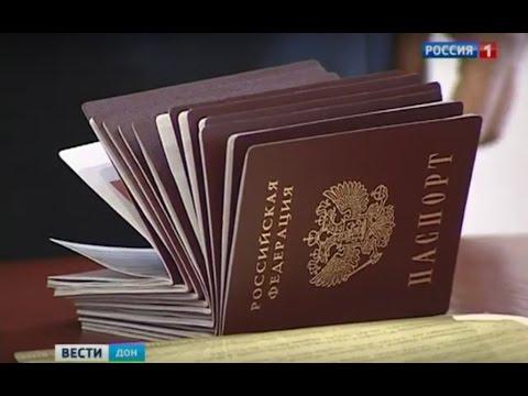 С 2017 года получить паспорт можно будет в Многофункциональном центре
