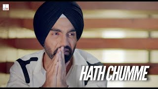 HATH CHUMME - AMMY VIRK (Teaser) B Praak | Jaani | Arvindr Khaira | DM (Full Video 27 June 6PM)