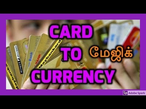ONLINE MAGIC TRICKS TAMIL I ONLINE TAMIL MAGIC #448 I CARD to CURRENCY