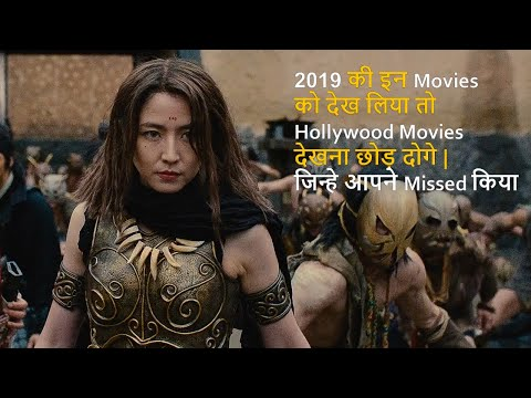 Top 10 Best Korean And Chinese Movies | You Missed In 2019