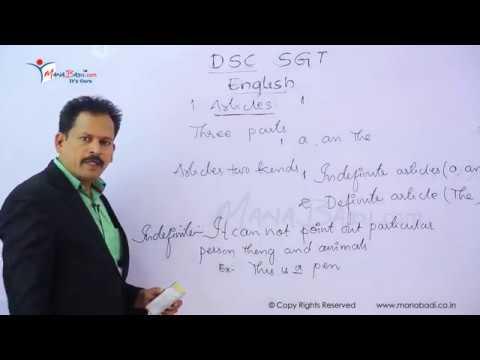 TRT (DSC) SGT English Telugu Medium Introduction Part  1