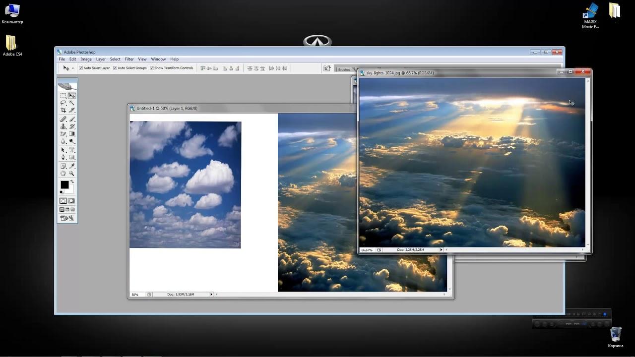 Склеить два фото вместе