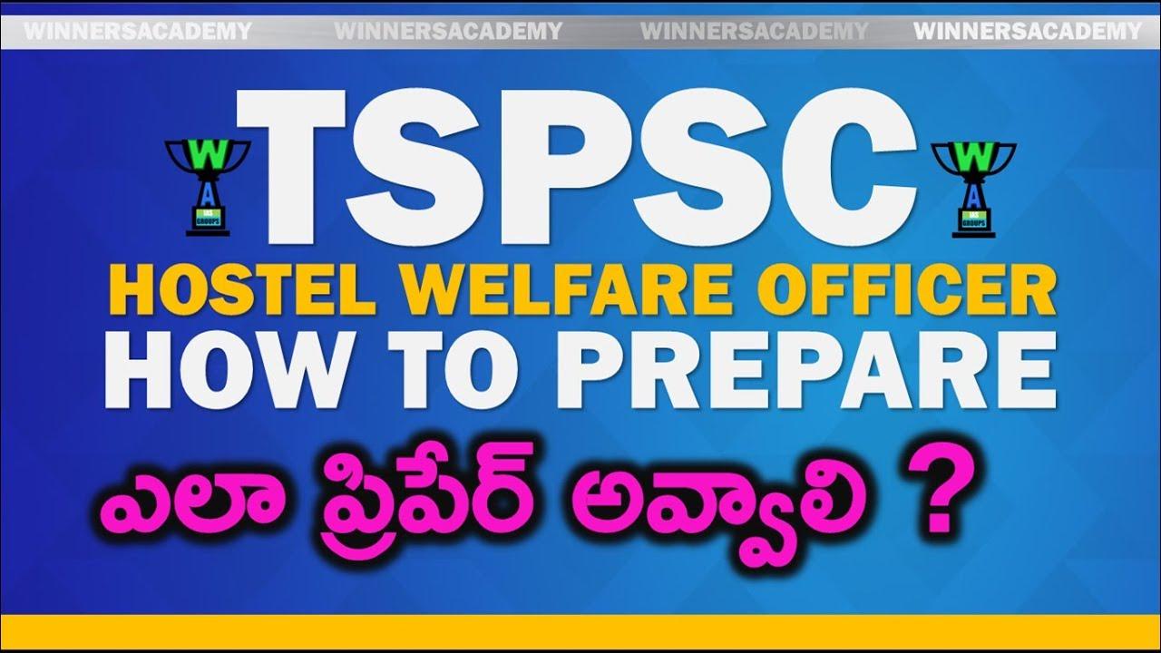 Hostel Welfare Officers TSPSC Exam - How to Prepare ?