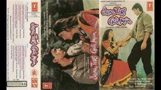 Aaj Is Rut Mein Man Hua Chanchal - Movie : Jeena Teri Gali Mein (By Chayon Shaah Audio Series)