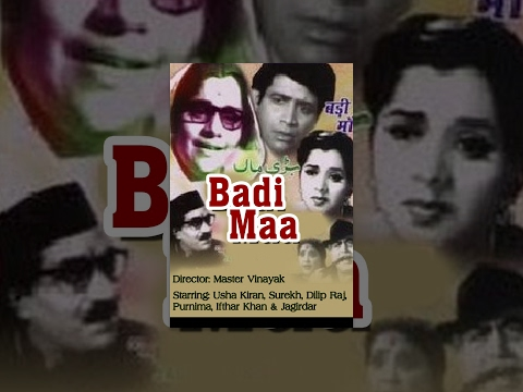 Badi Maa - Noor Jehan - Classical Bollywood Full Movie - Hin