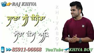 raule-di-zameen-official-lyrical---ninja-pardeep-malak-mr-v-grooves-latest-song-2018