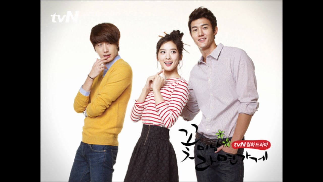 flower boy ramyun shop dating You are going to watch flower boy ramyun shop episode 14 english subtitle online free episodes.