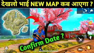 BERMUDA 2.0 NEW MAP कब आएगा | WHY NOT COMING BERMUDA 2.0 AFTER UPDATE | FREE FIRE NEW MAP DATE ?